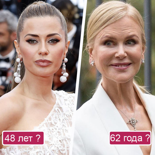 Женщины, которым уже за 35 лет